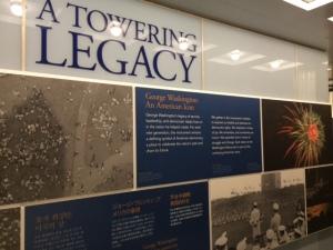 Towering Legacy